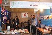 افتتاحيه اولين جشنواره رويش در دانشگاه برگزار گرديد