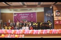 آيين جشن فارغالتحصيلي دانشجويان دانشگاه ايلام برگزار گرديد