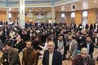 شرکت اساتيد و کارکنان دانشگاه ايلام در مراسم بزرگداشت 9 دي