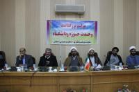 برگزاري مراسم هفته وحدت حوزه و دانشگاه